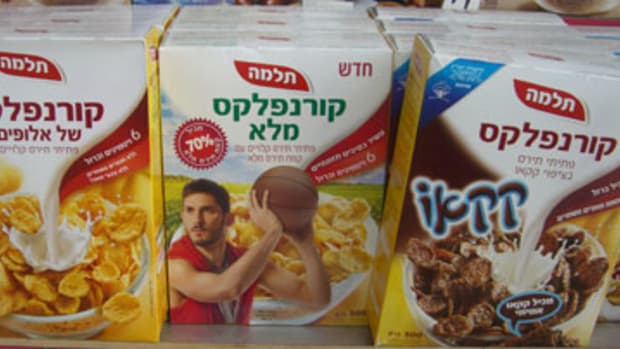 Israeli sports stars get their time to shine on cereal boxes, too, like basketball player Omri Casspi pictured here. Photos courtesy Ross Forman.