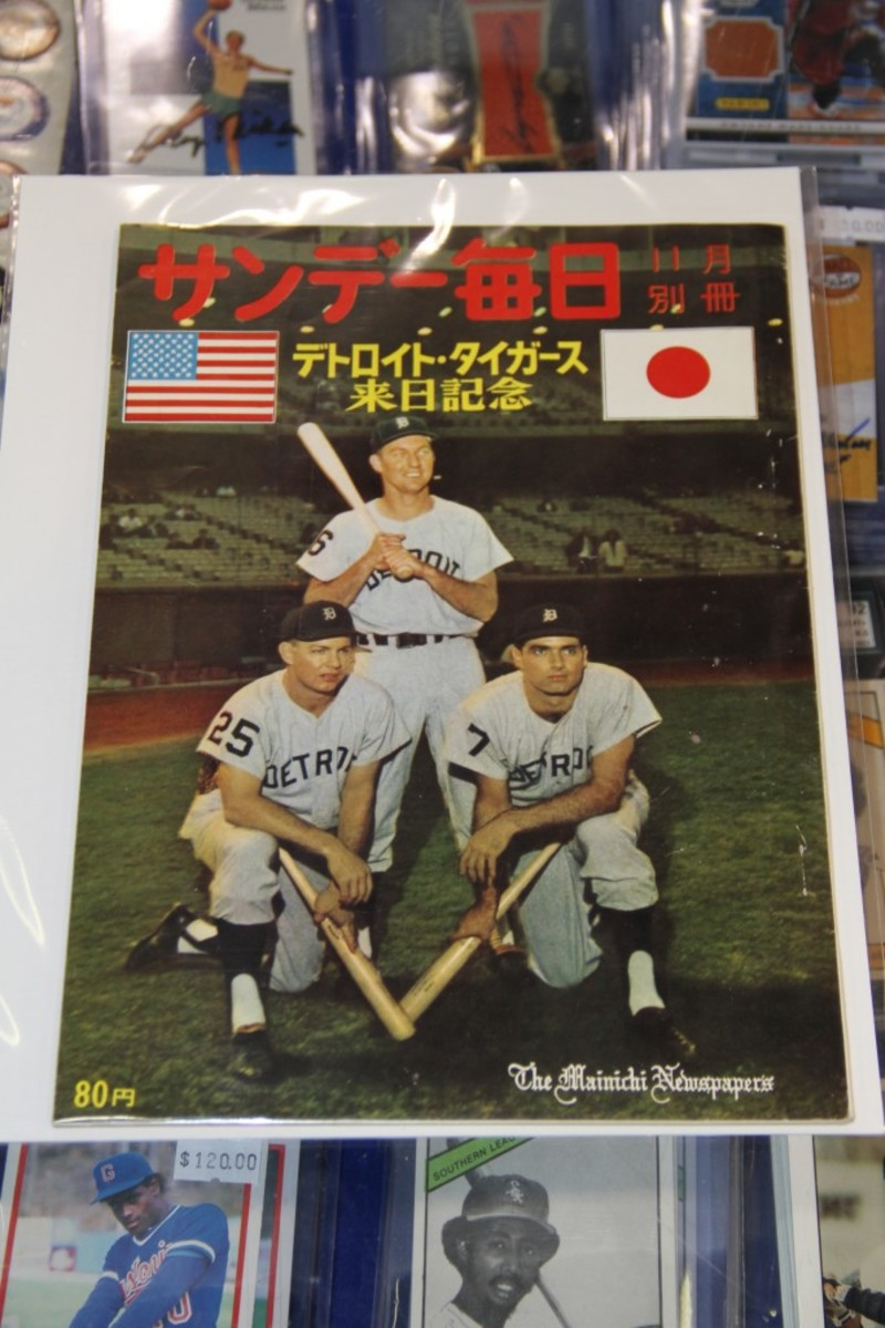 A 1962 Detroit Tigers Japan Tour program.