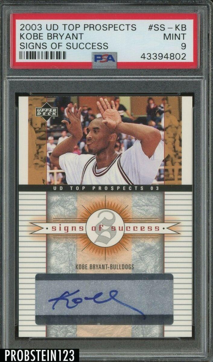 4—Kobe-2003-04-ud-signed-prospects-card