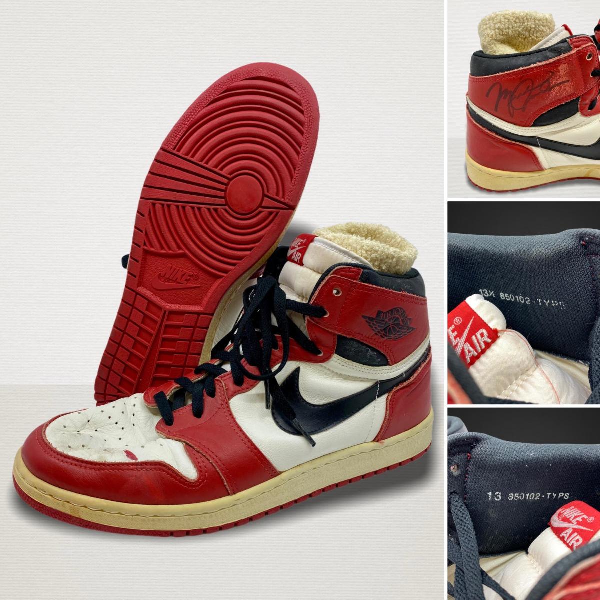 Nike Air Jordans worn by Michael Jordan during his NBA rookie season in 1984-85.