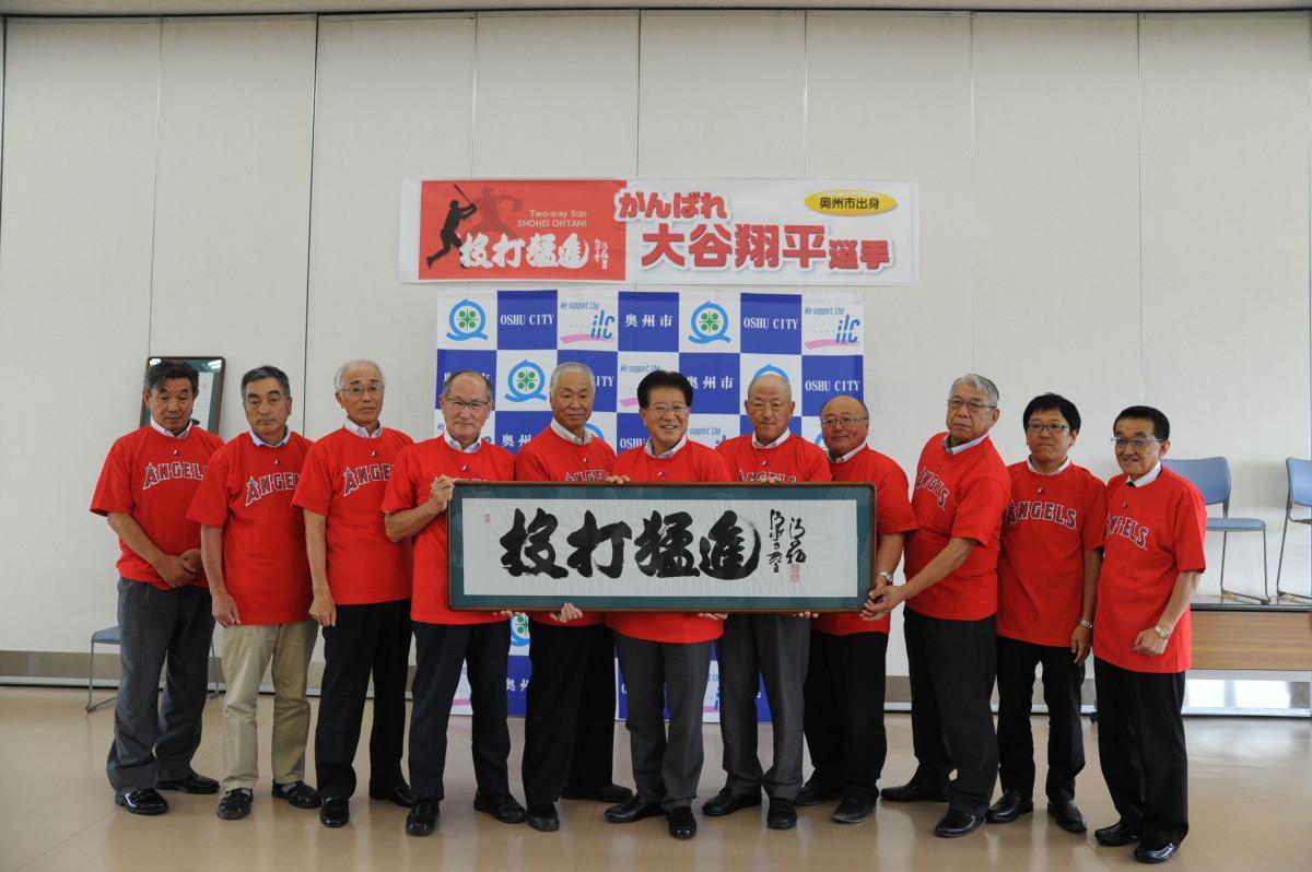 Members of Shohei Ohtani's Hometown Cheering team in Oshu, Japan.