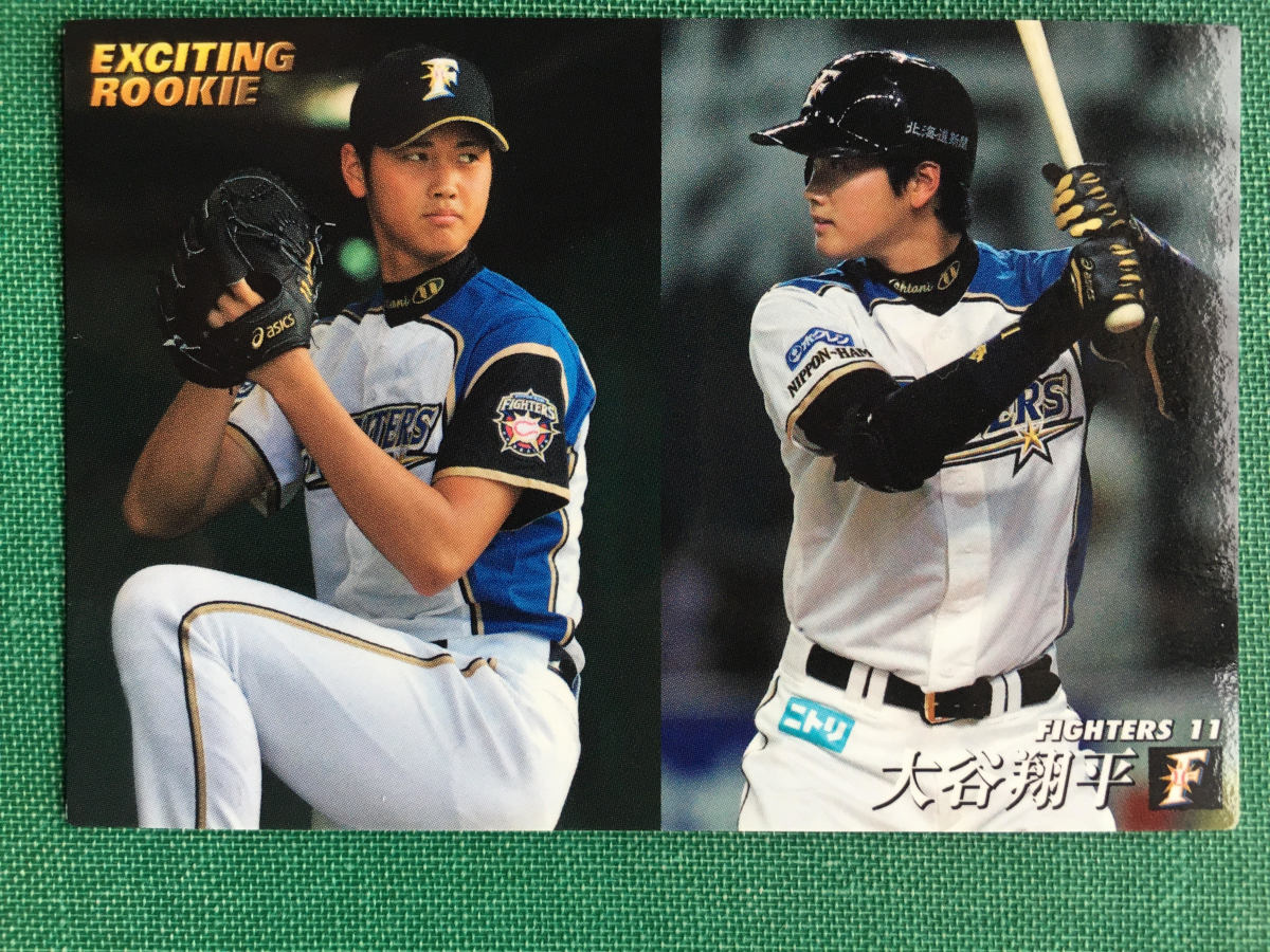 Shohei Ohtani's Japanese baseball cards.